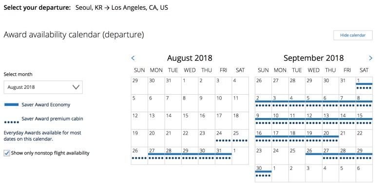 UA Calendar Search