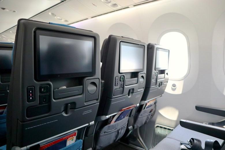 Y Seats