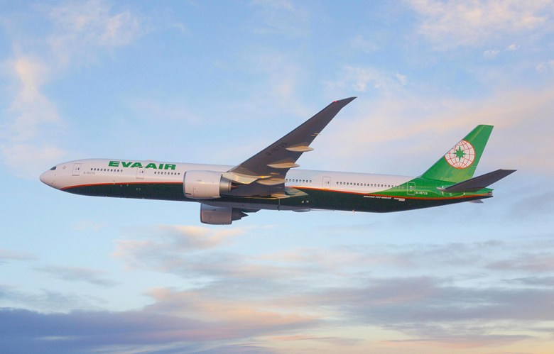 BR 77W (Boeing).jpg