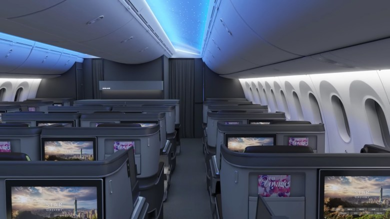 EVA New 787 Business Cabin Blue