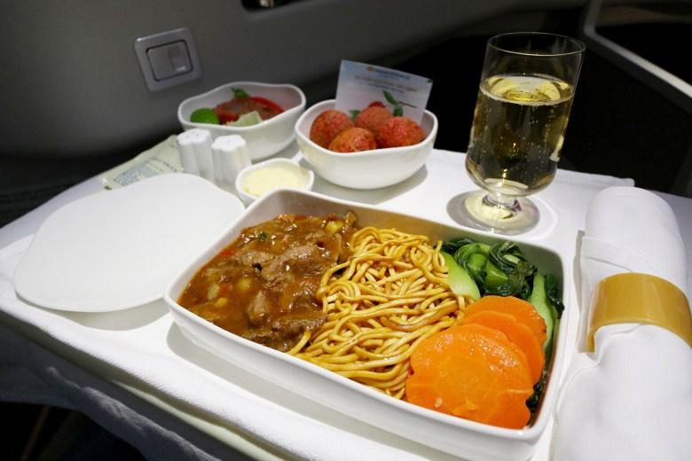 Food Beef Noodles.jpg