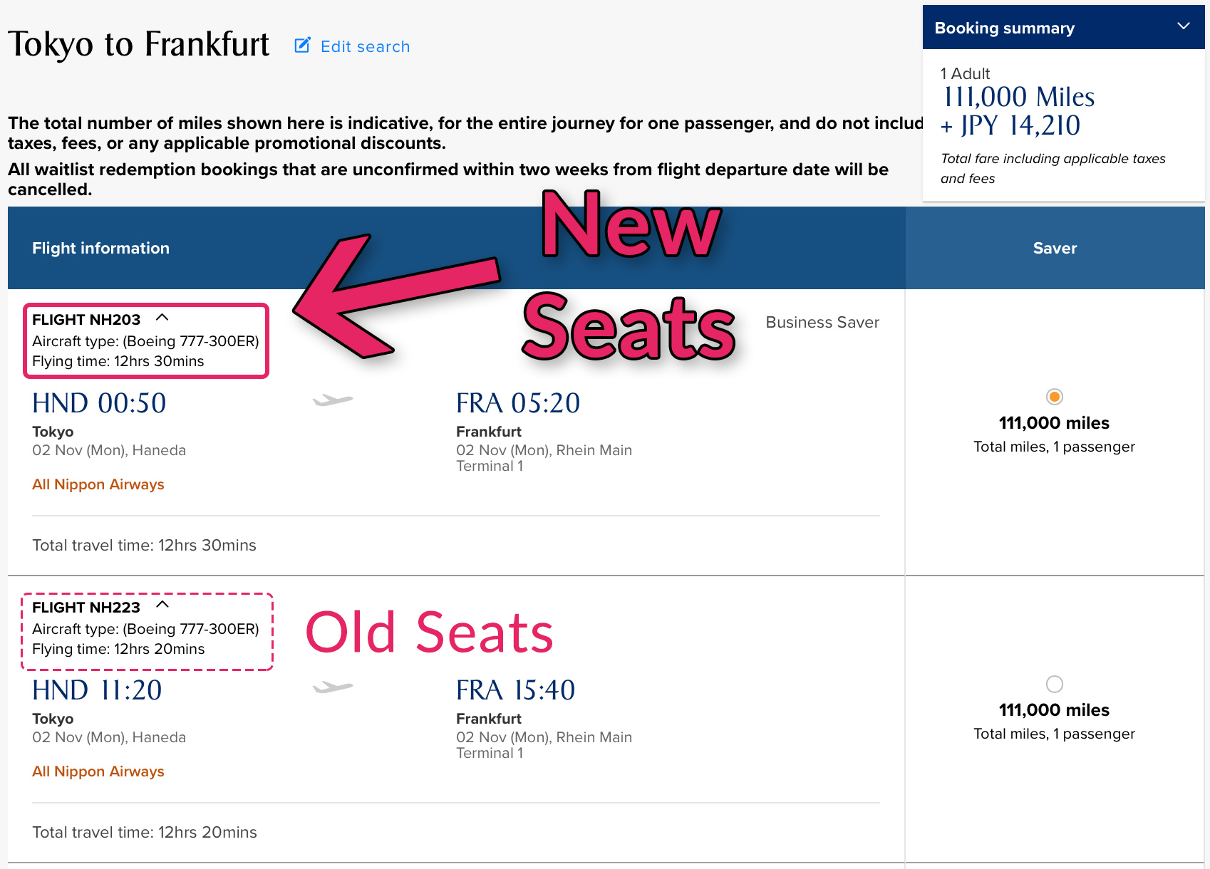 ANA\'s new cabin products will fly to Frankfurt from February ...