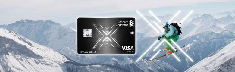 X Card Promo 2.jpg