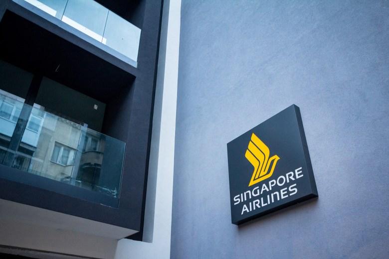 SIA Office Sign (BalkansCat SS)