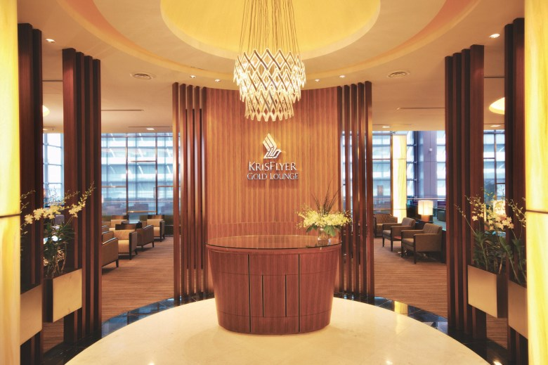 KF Gold Lounge (Singapore Airlines)
