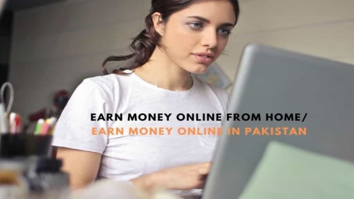 Earn Money Online From Home Start your online career without investment