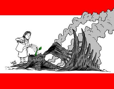 Commentaar op de Taif-akkoorden