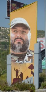 political_symbols_imad_moughnieh_2