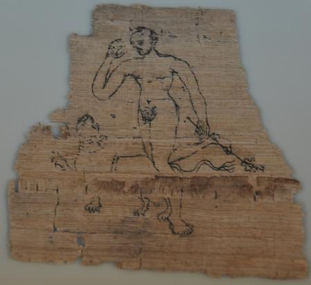 Dionysos (Byzantijns)