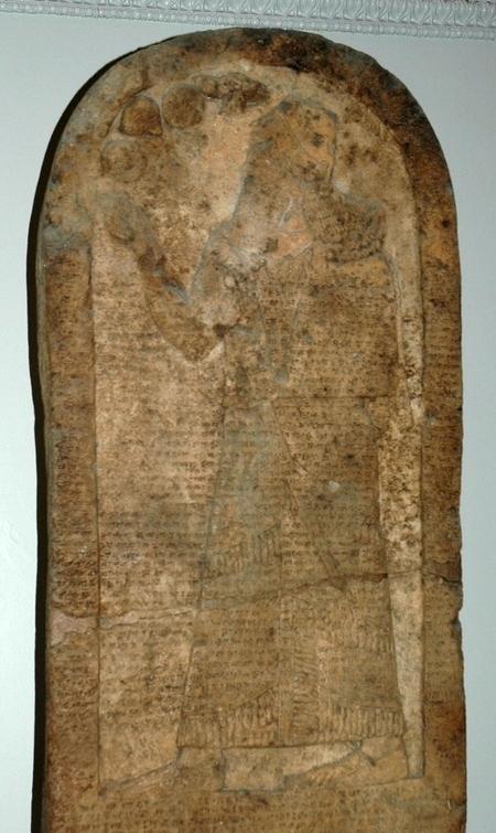 De Kurkh-stèle (British Museum)