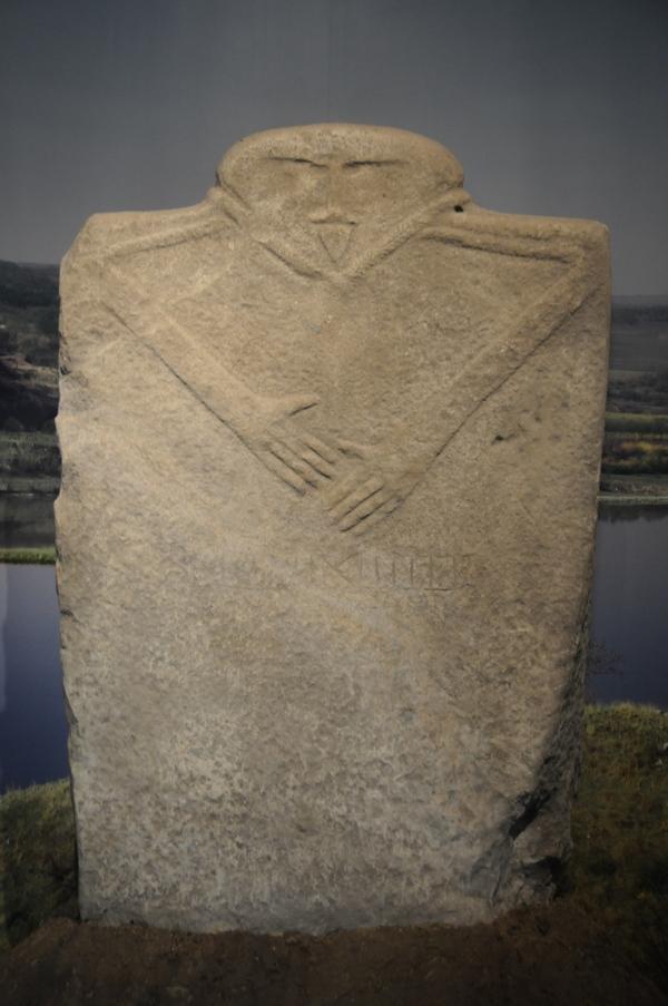 Stele uit Nevsha (Archeologisch Museum van Varna)