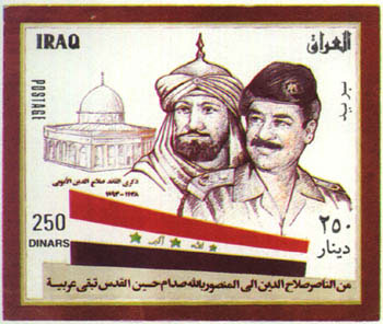 iraq-dome