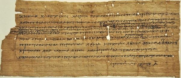 Brief uit het archief van Zenon