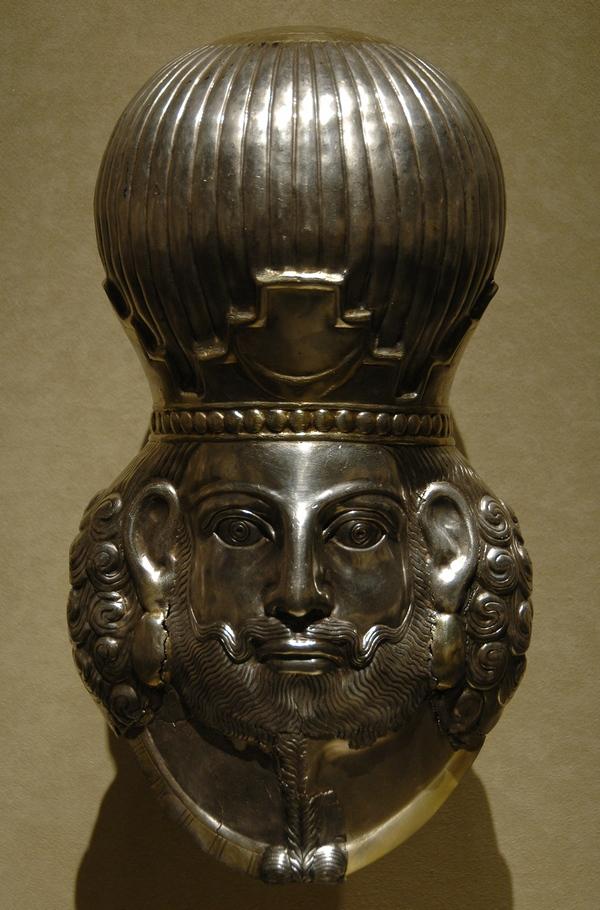 Shapur II (Metropolitan Museum of Art, New York)