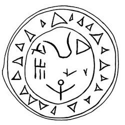 Zegel uit Troje met Luwische tekens