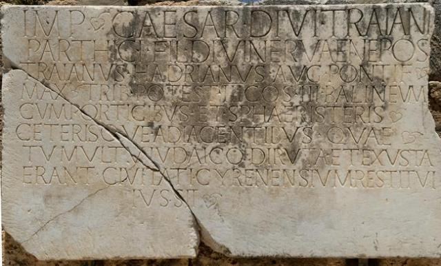 Romeinse inscriptie die de onderdrukking van de Joodse Opstand in Kyrene herdenkt.