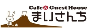 Maisan-chi Cafe & Guesthouse