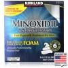 minoxidil kirkland espuma