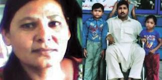 Casal católico é absolvido por blasfêmia após 7 anos no corredor da morte