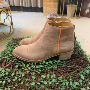Neutral Suede Short Cowboy Boot