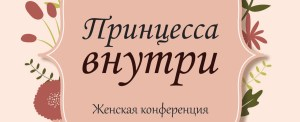 Ásia Central: identidade em Cristo