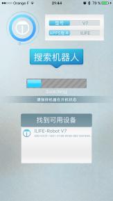 Associez votre robot avec votre téléphone