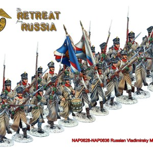 Russian Vladimirsky Musketeers - The Retreat from Russia