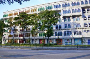 Ministry of Communications and Information in Singapore, Ministério das Comunicações e Informação em Singapura
