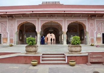 Palácio Real de Jaipur, Jaipur Royal City Palace
