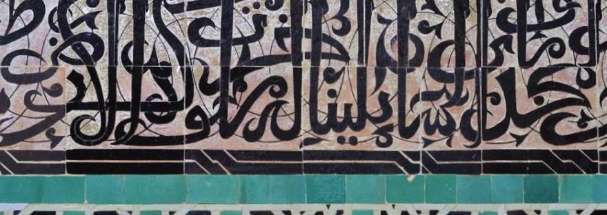 Fez (details)