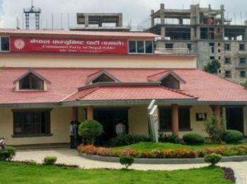 नेकपा गण्डकी प्रदेशमा पार्टी संयन्त्र गठन