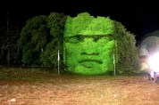 maizz_visual_olmeca face projection life festival 2013