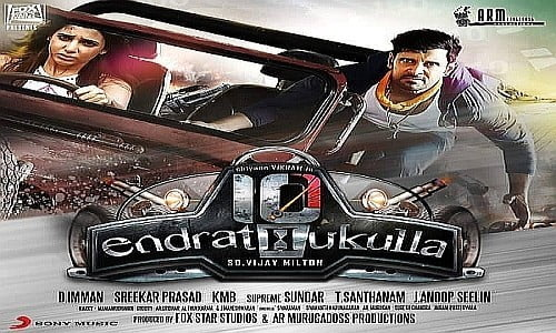 10 endrathukulle tamil movie
