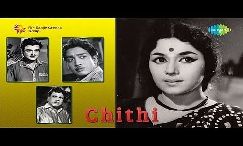 Chitti-1966-Tamil-Movie-Download