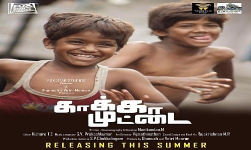 kaaka muttai tamil movie