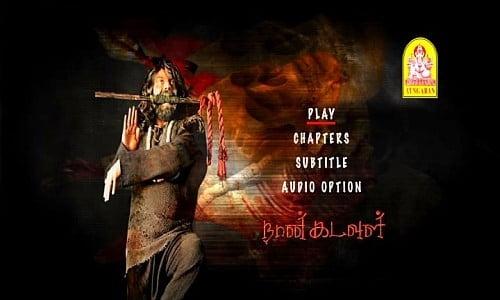 naan kadavul tamil movie