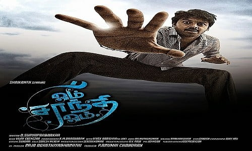 Om-Shanthi-Om-2015-Tamil-Movie
