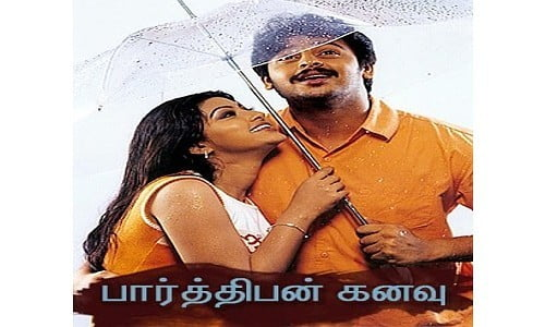 parthiban kanavu tamil movie