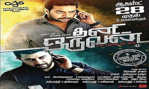 thani oruvan tamil movie