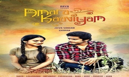 amara kaaviyam tamil movie