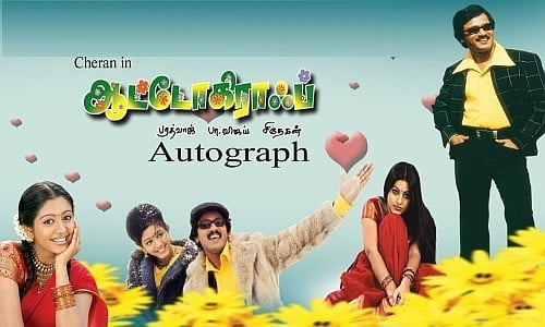 Autograph-2004-Tamil-Movie-Download