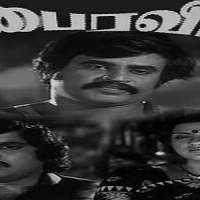 Bairavi-1978-Tamil-Movie-Download
