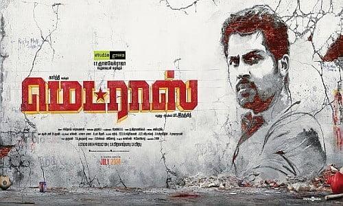 madras tamil movie