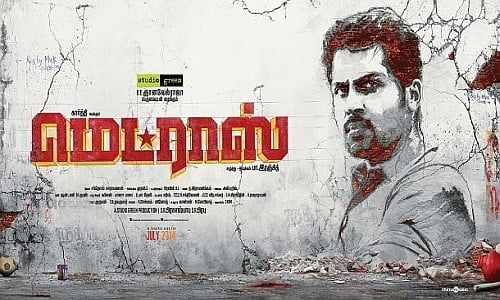 Madras-2014-Tamil-Movie