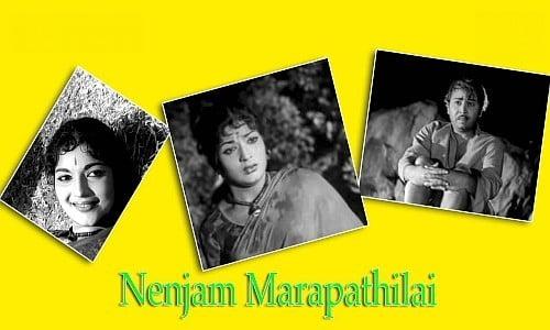 nenjam marappathilai tamil movie