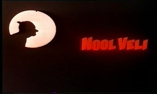 nool veli tamil movie