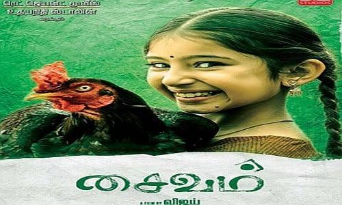 saivam tamil movie