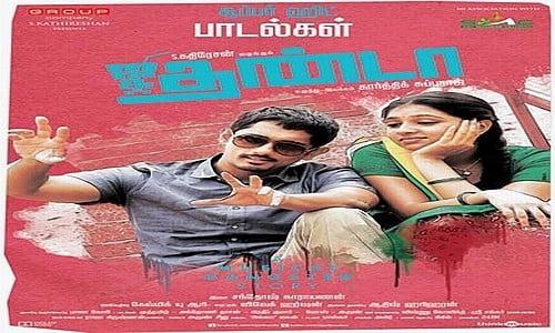 jigarthanda tamil movie