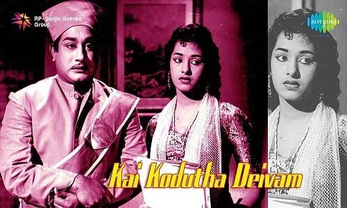 kai kodutha dheivam tamil movie