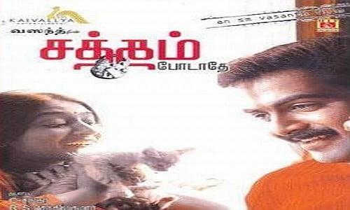 satham podathey tamil movie